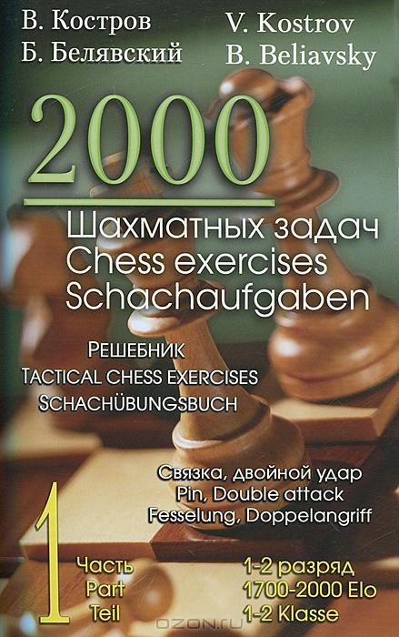 Советский шахматный конвейер скачать мотор барабан транспортера